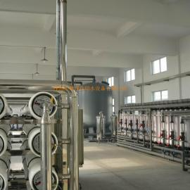 珠海水处理设备厂家―100吨工业水处理系统