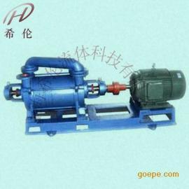 2SK�杉�水�h式真空泵