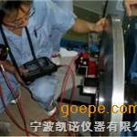激光对中仪W301(风电专用)
