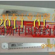 优惠供应日本ARS手锯配件-锯片27-1
