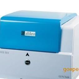 山东 X射线荧光分析仪ValidatorⅢ