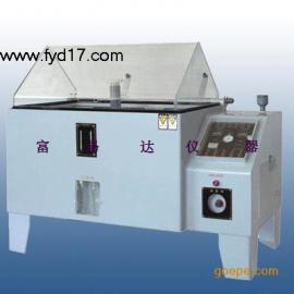 FYD-60盐水喷雾试验机|盐雾试验箱