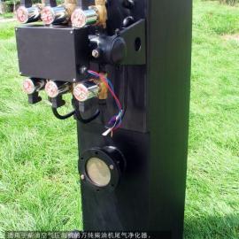移动式空气压缩机尾气净化器