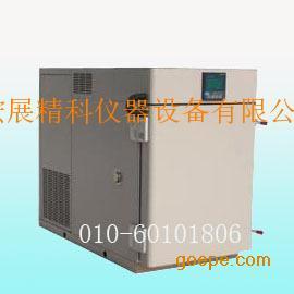小型高低温试验箱-经济型高低温恒温箱