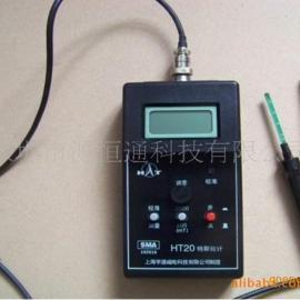 HT20上海亨通手持高斯计HT-20