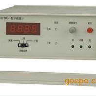 HT700G亨通磁通计HT-700G