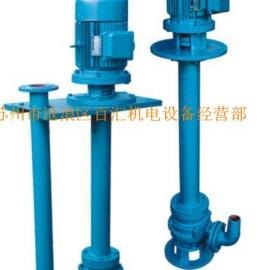 YW液下式排污泵 YW污水泵 双管式液下泵 苏州液下式泵