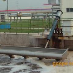 旋转式滗水器价格