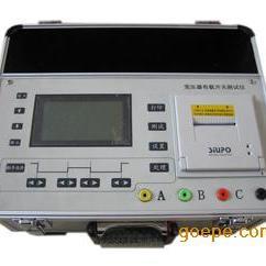 SXYZ-2000型电力变压器有载开关测试仪