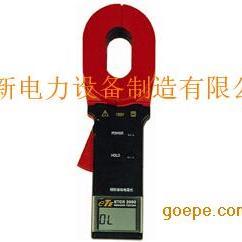 SXJD-Q型钳形接地电阻仪
