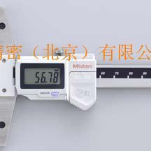 日本三丰数显深度千分尺深度卡尺北京地区特价促销