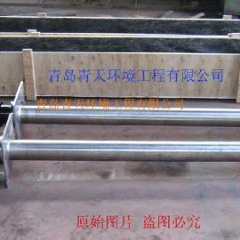 专业生产气浮曝气机