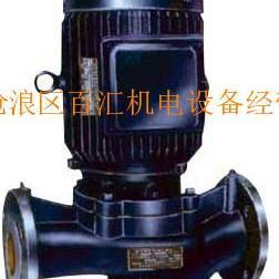 不�P�304供水泵 耐腐�g管道�x心泵