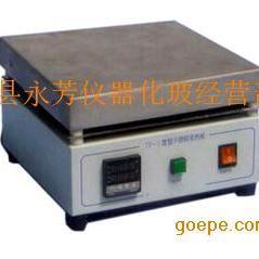 不锈钢电热板-医药化工检测化验设备