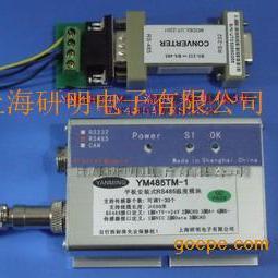 智能RS485温度采集模平板安装式 温度模块