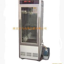 YMNL-MJX-380智能霉菌培�B箱
