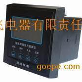 智能电力监测仪价格,智能电力监测仪生产厂家