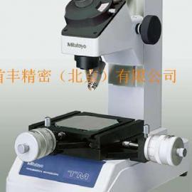 日本三丰工具显微镜北京地区特价促销