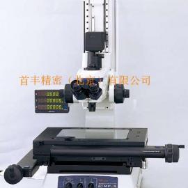特价促销日本三丰MF系列工具显微镜北京地区总代理