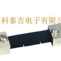 YK-FL-2-75~100A分流器