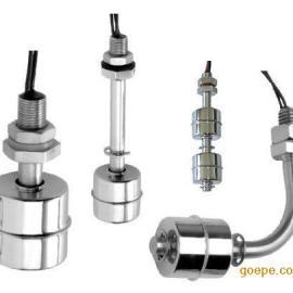 各种垂钓液位保险丝 液位调置器