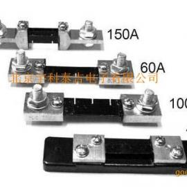 FL-2 150-200A分流器