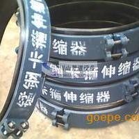 Q235材质卡箍式柔性伸缩接头-污水处理厂专用