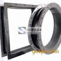 FUB型,FDZ型风道橡胶补偿器,风管软接头,橡胶风管补偿器
