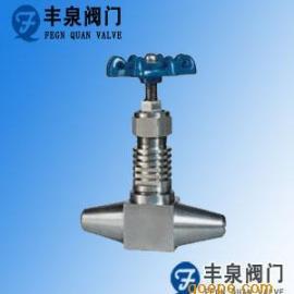 焊接式高温高压截止阀
