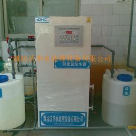 屠宰污水杀菌脱色设备专用二氧化氯发生器