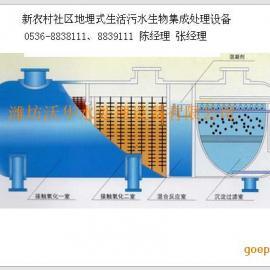 一体化污水处理设备-玻璃钢一体化污水处理设备