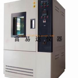 高低温试验机TL150