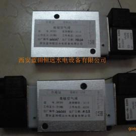 DCF23S DCF23D电磁空气阀