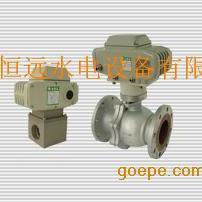 天津ZBF22QS-50/100双动自保持球阀生产商