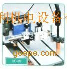 轨道行走式自动焊接小车CS-20