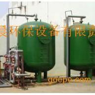 除铁锰过滤器-除铁除锰过滤器厂家供应商