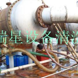 冷凝器清洗技术