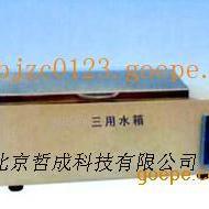 恒温三用水箱K1026123