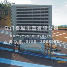 新会环保空调厂房安装实例