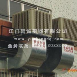 台城环保空调