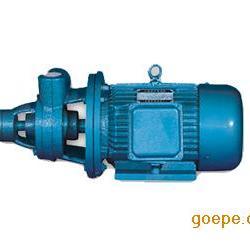 苏州1W系列、W型旋涡泵、锅炉给水泵 批发