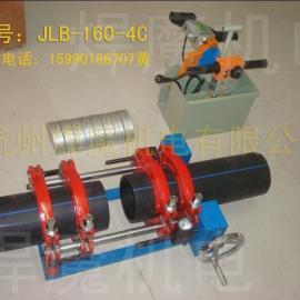 63-160豪华翻盖型 PE管热熔机
