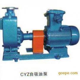 CYZ-A型自吸立式油泵