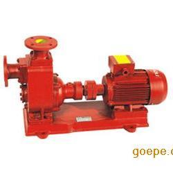 XBD-ZX型有国家消防资质自吸消防泵