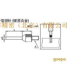 日本三丰杠杆表测针|三丰百分表测针|三丰千分表测头北京促销