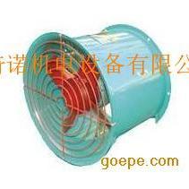 T35-11轴流通风机 管道风机 高效低噪音轴流通风机
