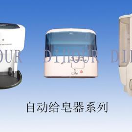 感应式给皂器,皂液器,全自动感应式皂液器