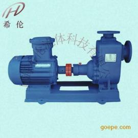 CYZ-A型自吸式离心泵