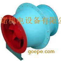 SJG管道斜流风机 玻璃钢防腐斜流风机GXF斜流风机