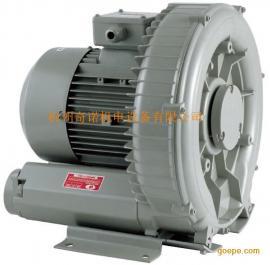 厂家直销1.5KW旋涡气泵,高压鼓风机